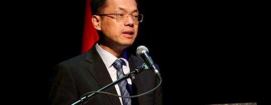 سفير الصين