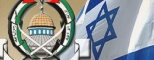 صحيفة عبرية: إسرائيل تجري حواراً مع حركة حماس