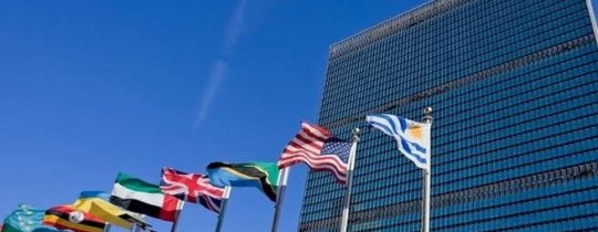 الامم المتحدة - تعبيرية