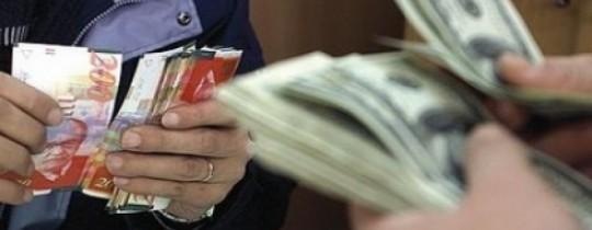 توقعات بارتفاع الدولار قريبا