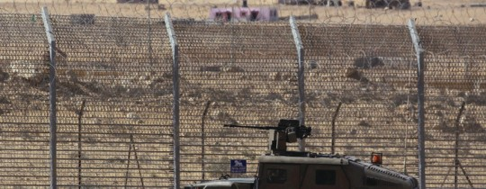 الجدار الحدودي بين فلسطين المحتلة ومصر