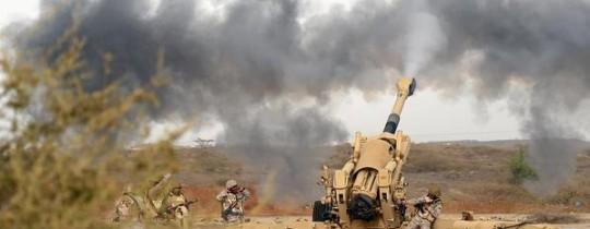 قصف سعودي