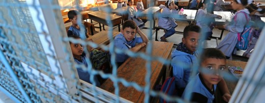مدارس الأونروا في غزة - ارشيف