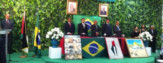 فعالية برازيلية مساندة لفلسطين