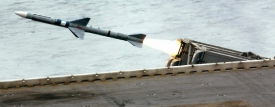 صاروخ مضاد للسفن
