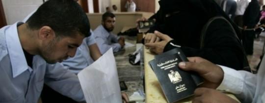 الصالة الفلسطينية في المعبر