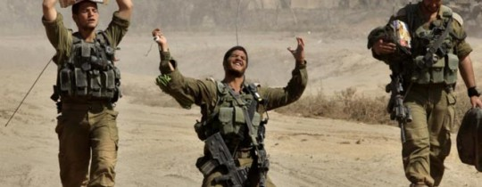 ارشيفية - جنود الاحتلال
