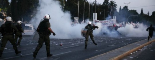 اليونان تقشف