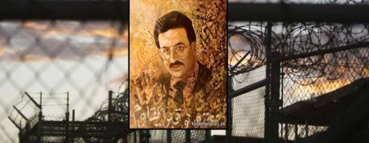 الشهيد مصطفى عكاوي