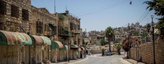 شارع الشهداء بالخليل- أرشيف