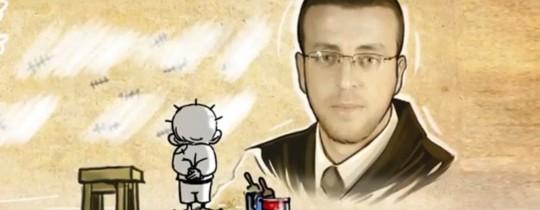 الأسير المضرب عن الطعام محمد القيق
