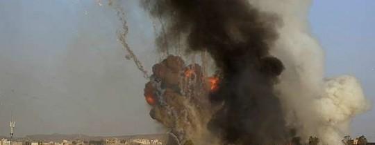 صورة من الغارات السعودية على اليمن