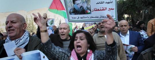 تظاهرة في نابلس بالضفة المحتلة عقب اغتيال  القنظار - 21 ديسمبر 2015