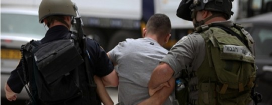 جيش الاحتلال يعتقل فلسطينياً