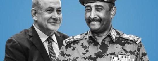 عبد الفتاح البرهان ونتنياهو