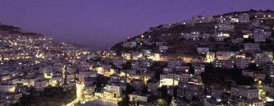 أرشيف: مدينة نابلس