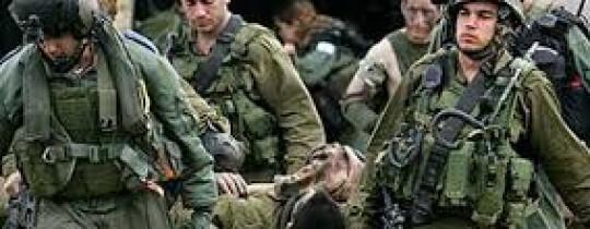 دهس جندي إسرائيلي شمال القدس