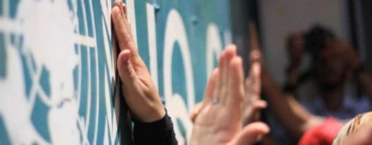 من تظاهرة احتجاجية ضد أونروا