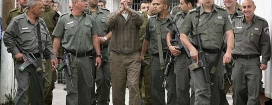 اعتقال القائد سعدات