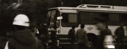 الحافلة التي استولت عليه الخلية الفدائية
