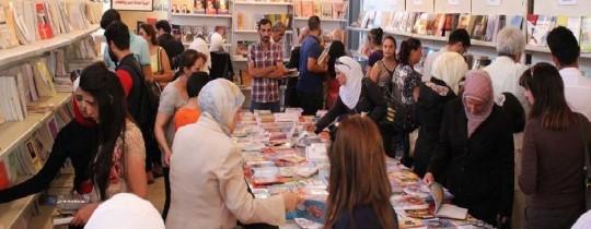 الدورة 29 من معرض دمشق للكتاب - أرشيف