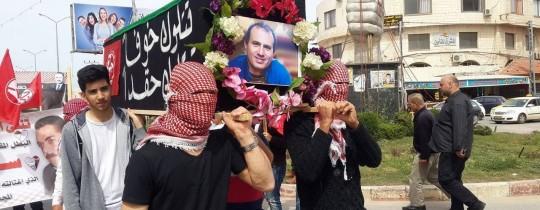 عمر النايف جنازة رمزية