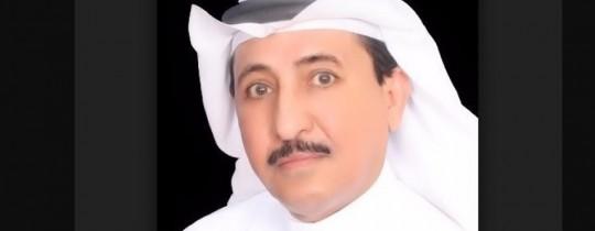 المدعو سعود الفوزان