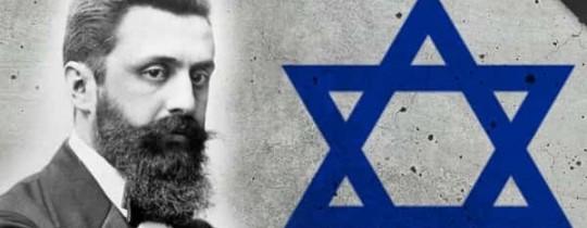 الصهيونية.jpg