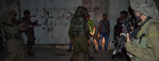اعتقالات شنتها قوات الاحتلال - أرشيف