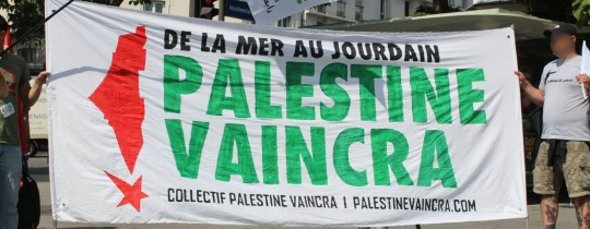 """مظاهرة نظمتها رابطة """"فلسطين ستنتصر"""" - صورة أرشيفية"""