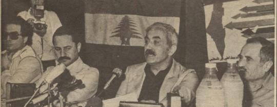 من اليمين: أبو ماهر اليماني، الحكيم جورج حبش، أبو علي مصطفى