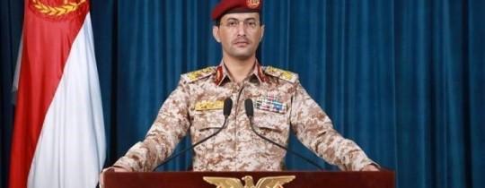 المتحدث باسم القوات المسلحة اليمنية العميد يحيى سريع