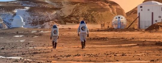 سطح المريخ - أرشيفية