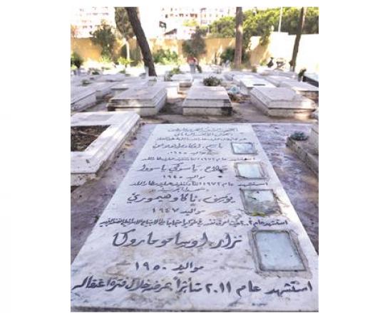 المقبرة الرمزية لمنفّذي «عملية اللد» في مخيم شاتيلا