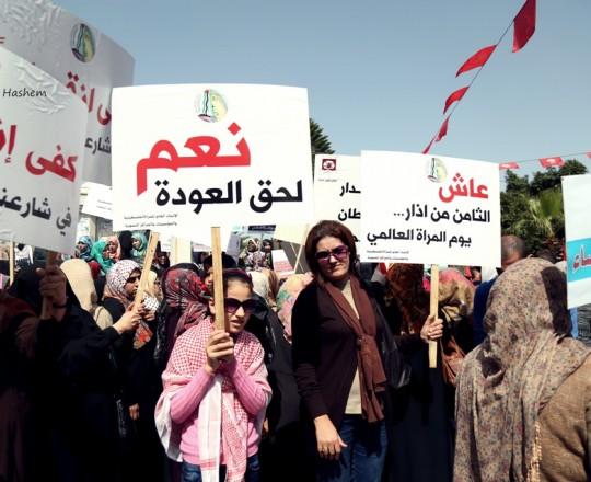 مسيرات حاشدة خرجت في مدن قطاع غزّة والضفة المحتلة، للمطالبة بحقوق المرأة والتأكيد على دورها في كافة مجالات المجتمع