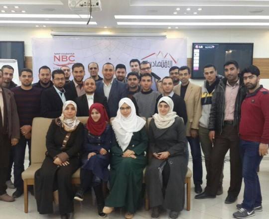 منتدى الإعلام الاقتصادي يختتم المرحلة الأولى من برنامج تدريب الصحفيين الاقتصاديين