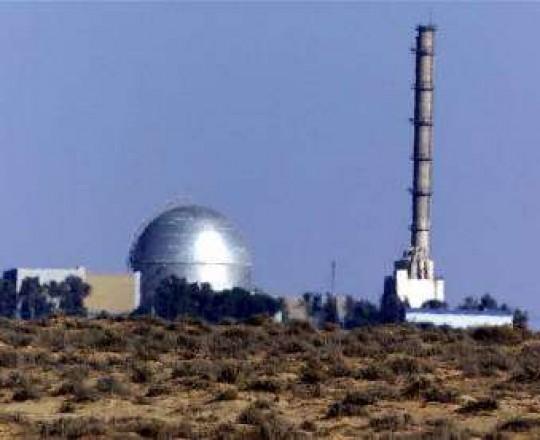 منشأة ديمونا النووية لدولة الاحتلال