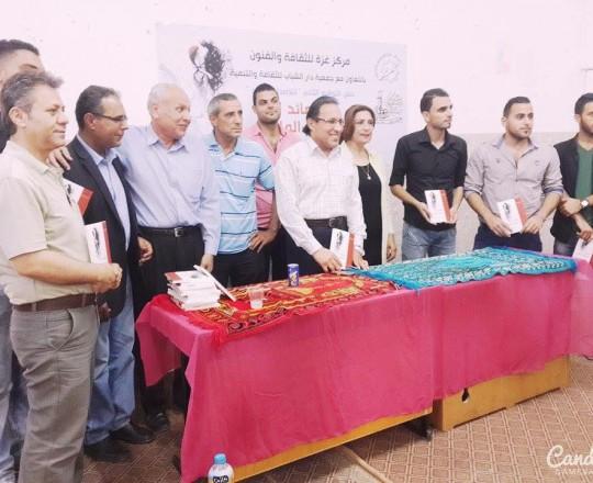 صورة من حفل التوقيع