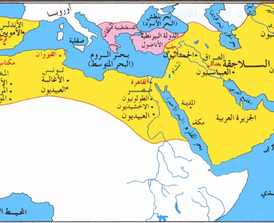 العالم الإسلامي والصليبي قبل ظهور التتار