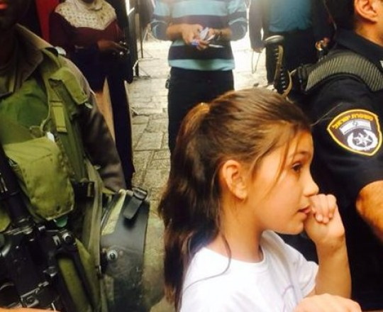 ارشيفية - قوات الاحتلال تحتجز طفلة فلسطينية