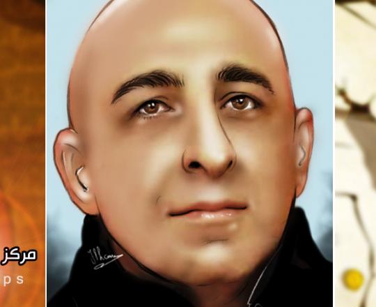 الأسير القائد كميل أبو حنيش