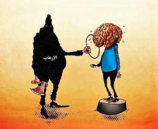 الدين والتدين الملتبس... التطرف والإرهاب الديني!