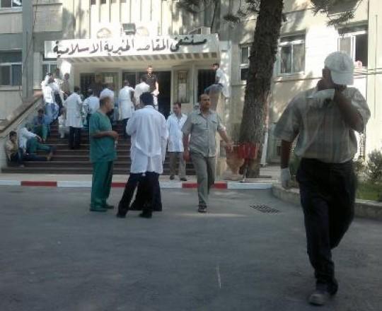 مستشفى المقاصد