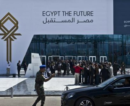 مؤتمر شرم الشيخ الاقتصادي بمصر