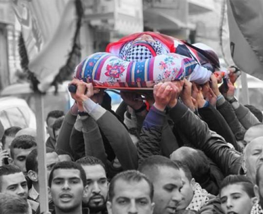 أحد شهداء انتفاضة القدس