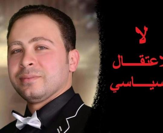 الشاب خالد الغزالي