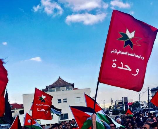 حزب الوحدة الشعبية
