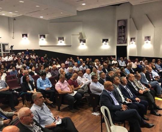 صورة لدورة سابقة من المؤتمر