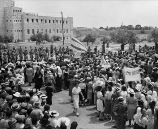 مظاهرة يهودية في القدس ضد الكتاب الأبيض عام 1939