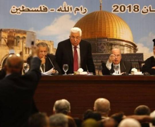من جلسة المجلس الوطني الأخيرة في رام الله بتاريخ 30 نيسان 2018 (أرشيف)